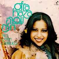 Shir haShirim beShaashuim/Song Of Songs With Fun 1979