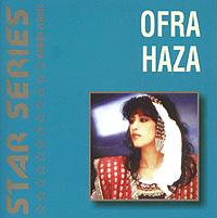 -Star Series Woman Planet - Ofra Haza, Sammelalbum